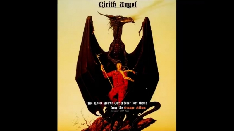 Cirith Ungol We Know Youre Out There Demo 1977 🇺🇸 from the Orange Album