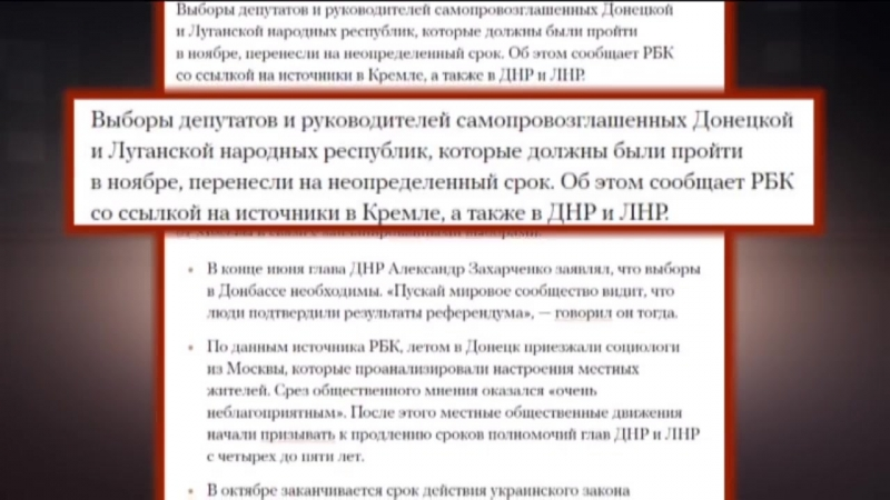 Как Поклонская на похоронах в Донецке по Захарченко убивалась - Гражданская оборона, 04.09.2018