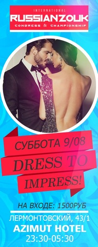 9/08 GALA PARTY - RUSSIAN ZOUK CONGRESS!