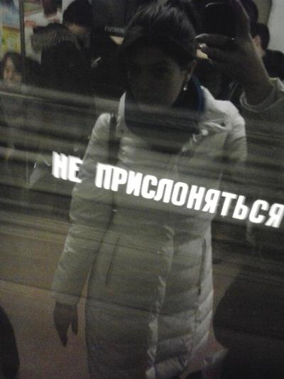 Дарья Разумова, 10 ноября 1988, Москва, id179463530