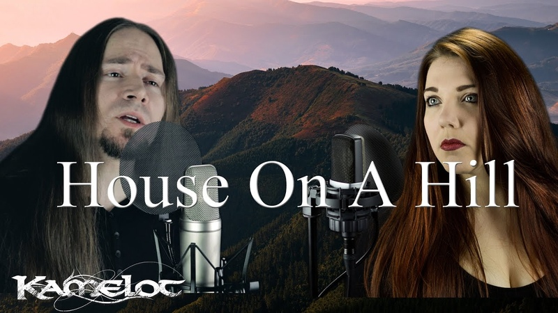Kamelot - House On A Hill (Cover by Agordas feat. Alina Lesnik)