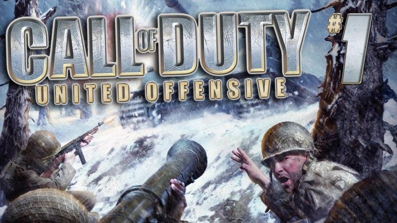 Call of Duty: United Offensive (прохождение) - Американская кампания 1