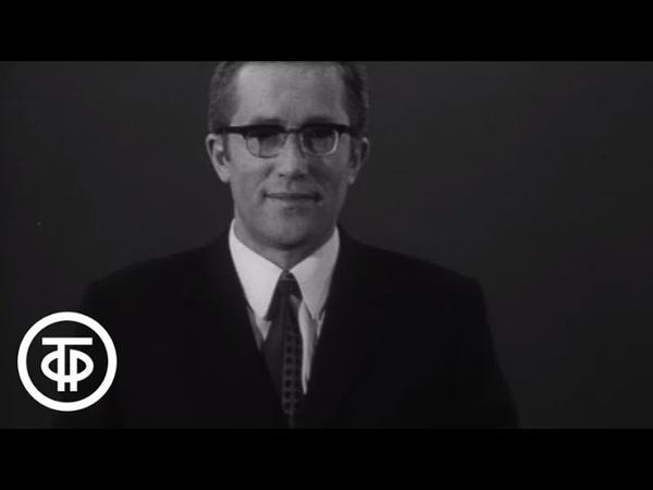 Телекинокурс. Высшая математика. Лекции 045-046. Комплексные числа. Фильм 01 (1973)