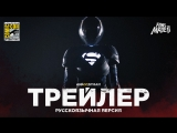 RUS | Трейлер: «Супергёрл» — 4 сезон / «Supergirl» — 4 season, 2018 | SDCC18 | LostFilm