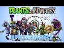 Ломаем зомби, вбиваем в землю. Plants vs. Zombies