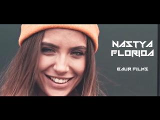 Настя FLORIDA   5 сезон   Baur Films