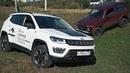 Тест драйв Jeep Compass 2018 feat. ниватурбо