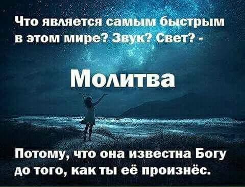 Фото №456266052 со страницы Ирины Смирновой