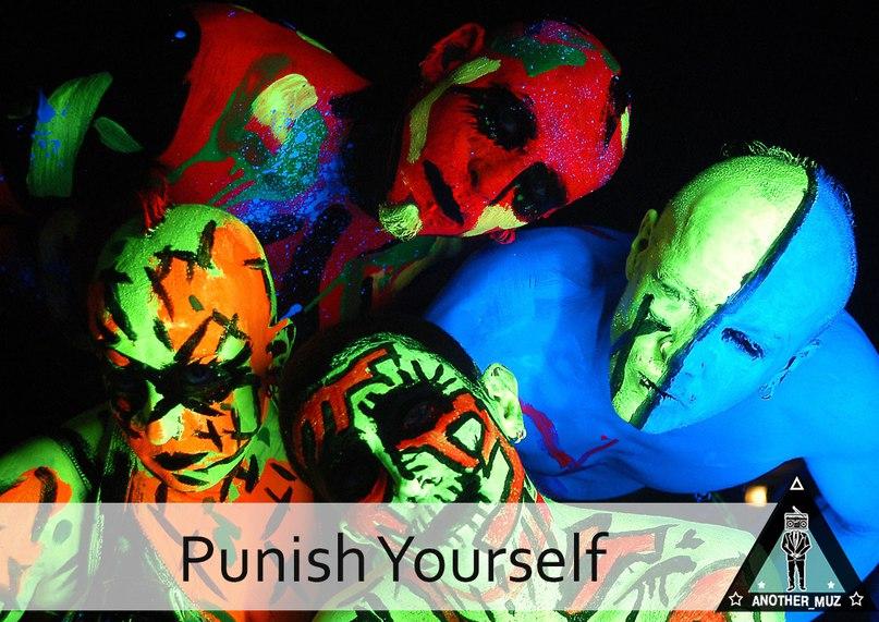 Punish Yourself  — одна из самых известных французских industrial/metal/cyber punk групп, основанная в 1993