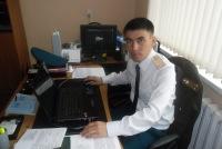 Erlan Samenov, 4 октября 1994, Москва, id184988277