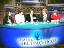 Победитель шестого сезона «Битва экстрасенсов», Сильнейший экстрасенс Александр Богданович Литвин