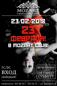 Mozart night club