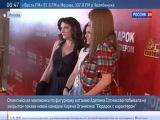 Аделина Сотникова побывала на премьере Подарка с характером
