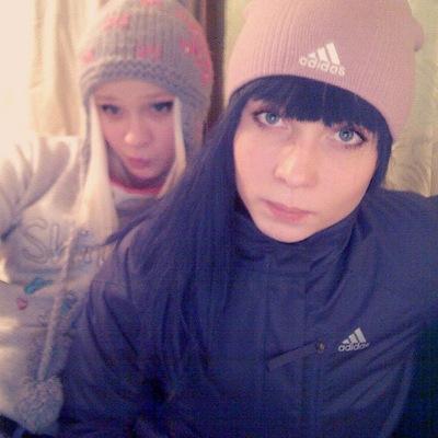 Анастасия Крохина, 22 февраля , Новосибирск, id61469882