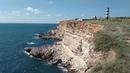Вид на голубую бухту с обрыва у 35 береговой батареи