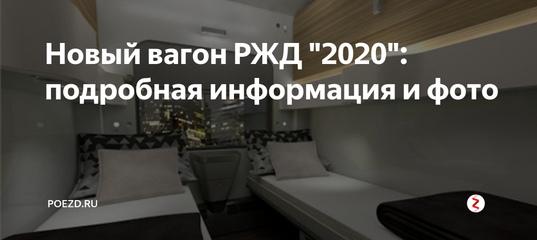 kak-ya-trahalsya-s-provodnitsey-vagona