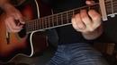 Зелёные Рукава Greensleeves Гитара