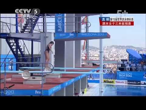 游泳]巴塞罗那世锦赛 跳水女子三米板预赛