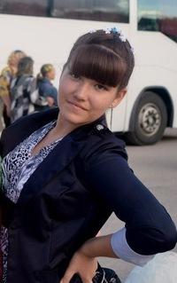 Алёна Ефимова, 12 июня , Остров, id152872311