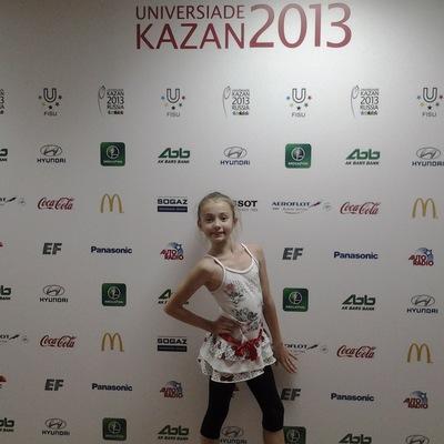 Анна Ульнерова, 27 июня , Барнаул, id93068774