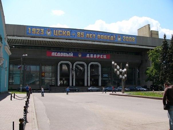 Арена: Ледовый дворец спорта ЦСКА, 5 600 зрителей.