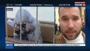 Новости на Россия 24 • В связях Карауловой с ИГ разберется суд