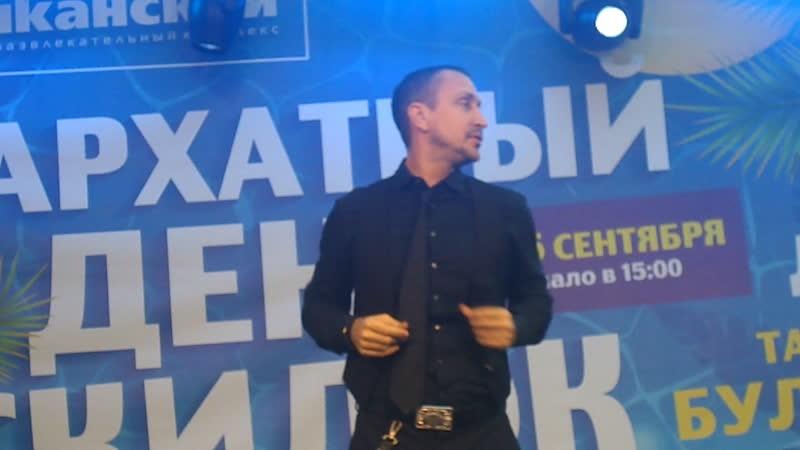 Данко - Ты не такая, как все (ТРК Балкания Нова 15.09.2018).