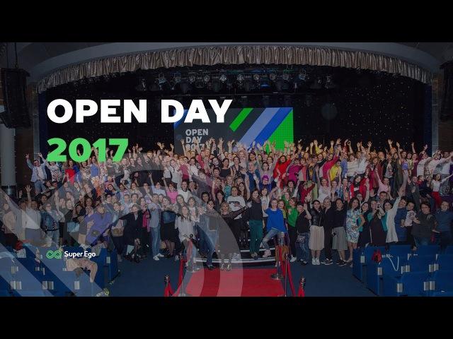 Open Day 2017 – Посмотри мир по-другому! Меняй свою реальность в компании Super Ego