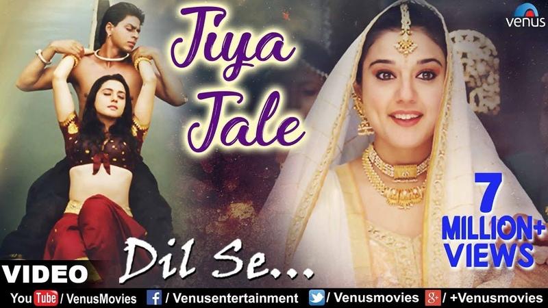 Jiya Jale Full Video Song | Dil Se | Shahrukh Khan, Preeti Zinta | Lata Mangeshkar