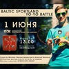 Baltic Sportland Yo-Yo Battle 2013