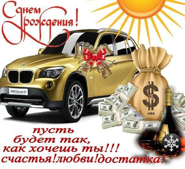 http://cs403629.vk.me/v403629441/1634a/j1BX5RFQnag.jpg