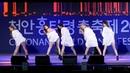 180912 EXID 덜덜덜 DDD 솔지 Solji 완전체 무대 4K 직캠 Fancam 천안흥타령 춤축제 2018 by Mera
