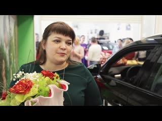 26.02.2019 получение SKODA KODIAQ (Шкода Кодиак) - автопрограмма Орифлэйм в действии