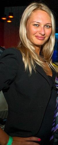 Юлия Ющенко, 7 апреля , Харьков, id70663319