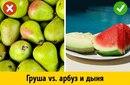 Самые полезные и самые опасные фрукты для вашей фигуры