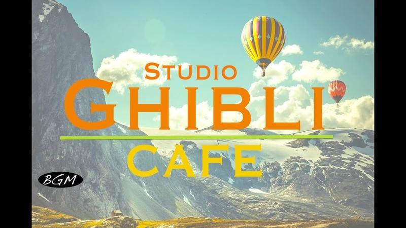 GhibliJazz CafeMusic - Relaxing Jazz Bossa Nova Music - Studio Ghibli Cover