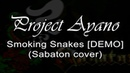 Project Ayano - Smoking Snakes (Sabaton Cover) [DEMO]
