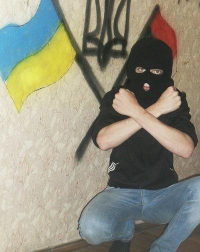 Один-Такой Шикльгрубер, 18 апреля , Киев, id175691491