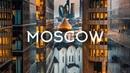Moscow Russia Aerial Drone 5K Timelab.pro Москва Россия Аэросъемка