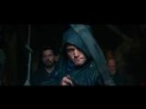 Новый трейлер фильма Робин Гуд Начало (2018)