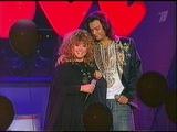Алла Пугачева и Филипп Киркоров в концерте Love Story (Санкт-Петебруг, 13.02.2003 г.)
