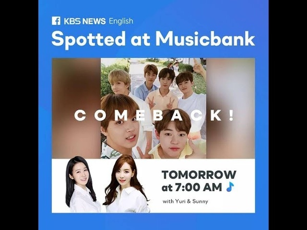 [Spotted at Musicbank] По пути на Music Bank 08.31 - BTS, MXM, IN2IT, LABOUM, Soya, Stray Kids, Red Velvet, NATURE, 노라조 » Freewka.com - Смотреть онлайн в хорощем качестве