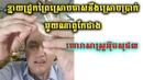 Khmer magic ,Uch Sophl ,ខ្នាយជ្រូកព្រៃស្រោបមាសនឹងស្រោបប្រ