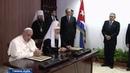За встречу с Патриархом Кириллом Папа Франциск поблагодарил Святую Троицу