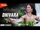 Dhivara Video Song With Lyrics Baahubali Telugu Prabhas Anushka Shetty Rana Tamannaah