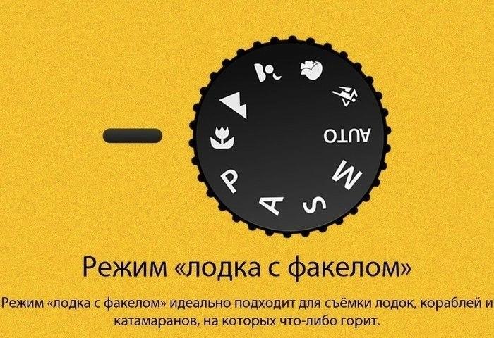 http://cs14108.vk.me/c413429/v413429605/6102/xe_ISA9tXIM.jpg