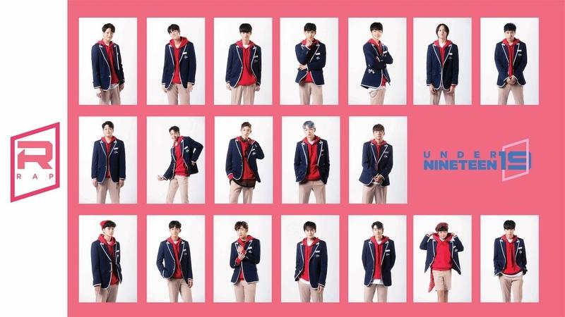 [Under Nineteen] Rap Team Contestants Profile, 랩 팀 참가자 프로필 @ 언더나인틴 11월 3일 첫방송