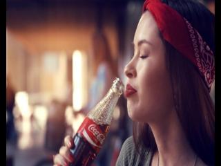 Сделай каждый день особенным с Coca-Cola!