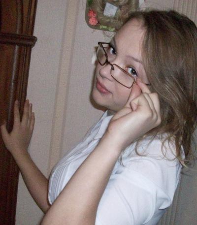 Наташа Руднева, 16 июля 1995, Новосибирск, id119701006