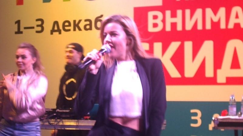Юлианна Караулова - Хьюстон (ТРЦ Рио 03.12.2017).